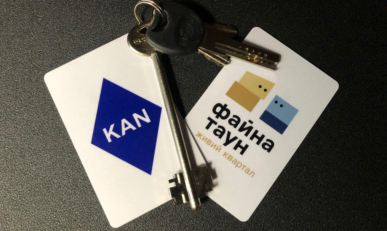 Инвесторы 2-ой очереди «Файна Таун» начали получать ключи от квартир