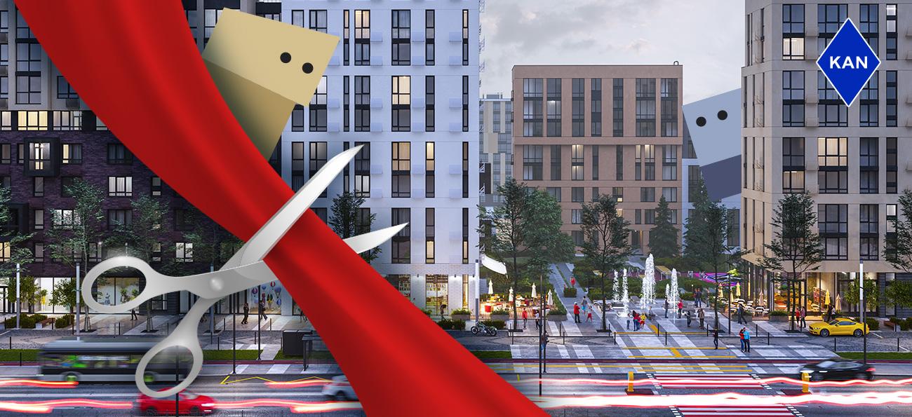 Официально: первая очередь «Файна Таун» введена в эксплуатацию, инвесторов уже приглашают на осмотр квартир