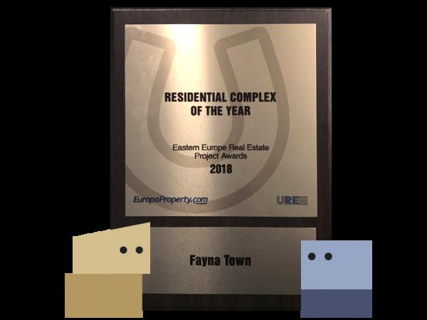 «Файна Таун» признан лучшим жилым комплексом года