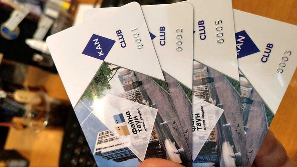 Жильцы «Файна Таун» получат карты участников KAN Club