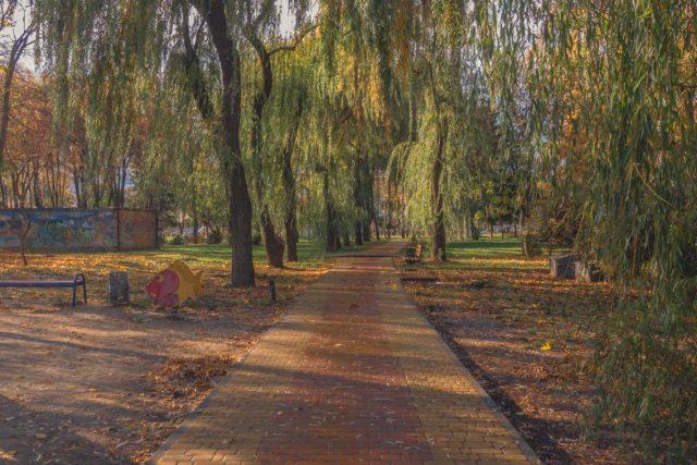 Парк «Веселка»