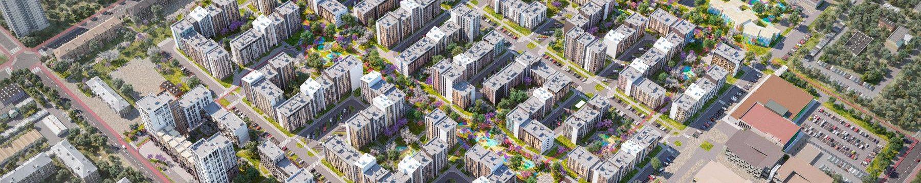 Файна Таун: квартиры, планировки, цены, отзывы