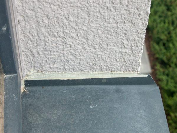 Повторный просмотр квартиры в «Файна Таун» после устранения выявленных дефектов