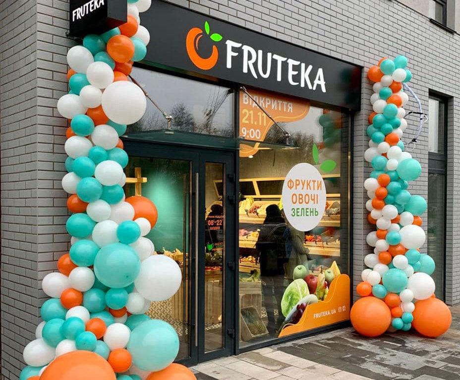 В «Файна Таун» открылась лавка экопродуктов Fruteka