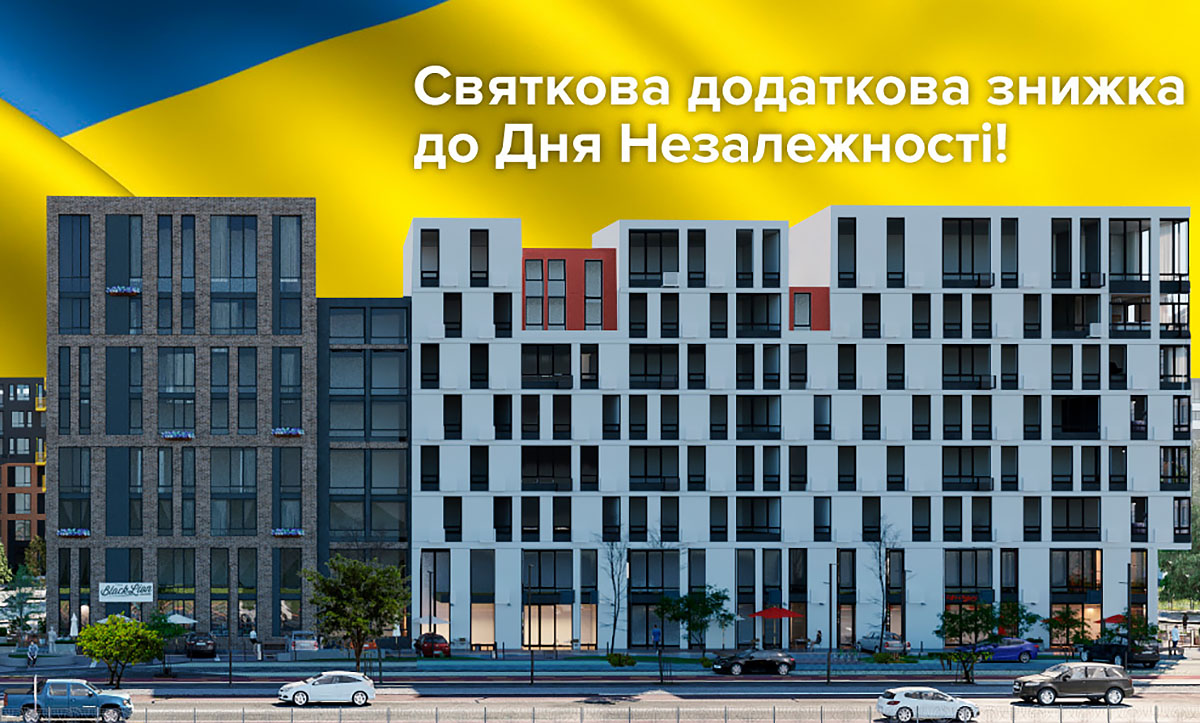 Скидки до 23% при покупке квартиры в «Файна Таун»