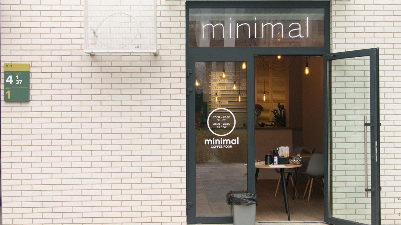 В «Файна Таун» открылась кофейня minimal