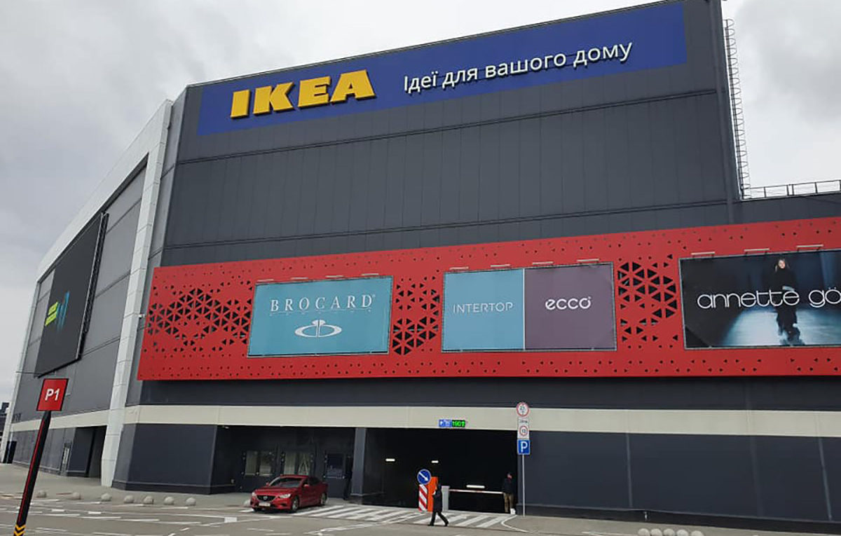 Розничный магазин IKEA в Украине откроется 1 февраля