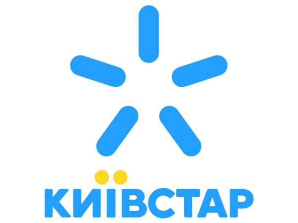 «Киевстар» запускает услугу домашнего интернета для жильцов «Файна Таун»