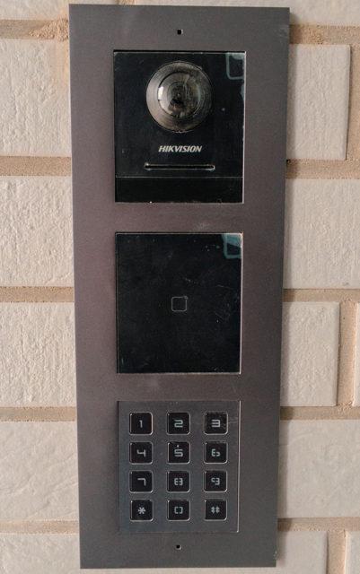 В «Файна Таун» буут использоваться видеодомофоны