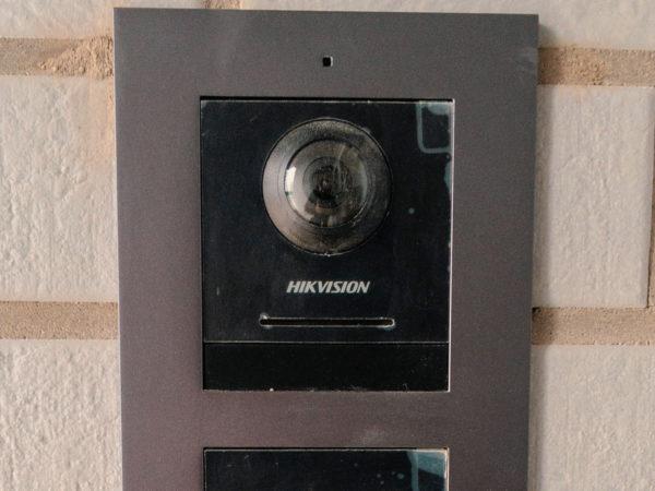 В «Файна Таун» будут использоваться видеодомофоны